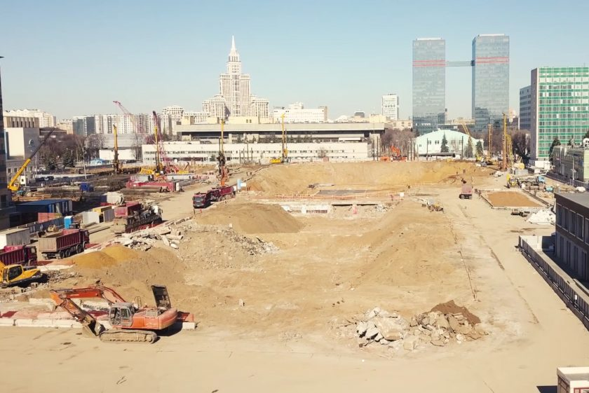 Prime Park on site