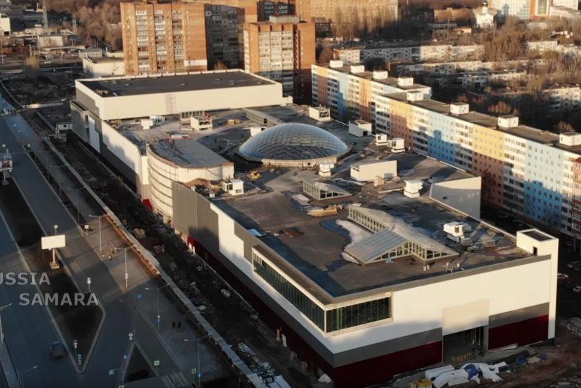 Samara construction